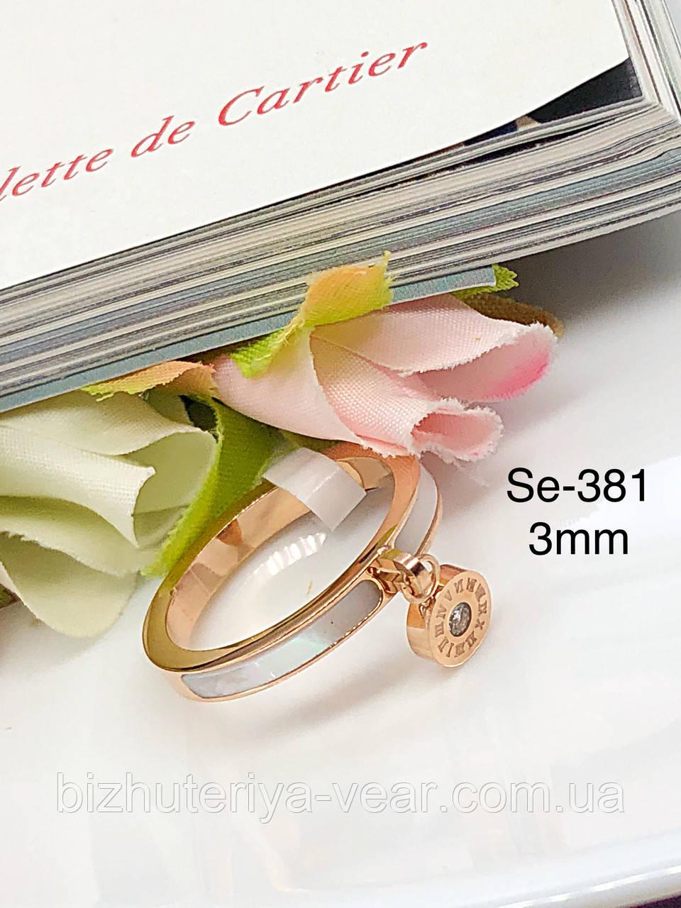 Кольцо Sr-381(9)