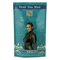 H&В Природная грязь Мертвого Моря 600 г (пакет), арт. 843496