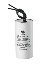 CBB60 3,0 mkf ~ 450 VAC (±5%) конденсатор для пуска и работы. Гибкие выводы JYUL (30*50 mm)