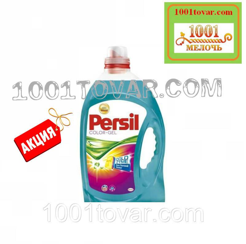 Гель для стирки Persil Color, 1,46 л. Гель для прання Персил Колор