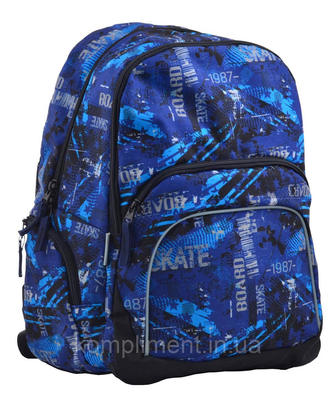 Рюкзак школьный подростковый SG-23 Grave , 39*29*15.5, SMART
