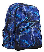 Рюкзак шкільний підлітковий SG-23 Grave , 39*29*15.5, SMART