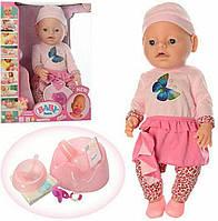 Пупс Baby Born с магнитной соской,Беби Борн (аналог),Бебі Борн,Лялька,9 функций