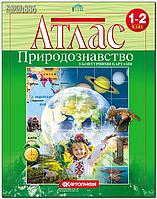 1-2 клас | Атлас. Природознавство | Картографія