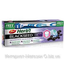 Зубная Паста с Черным Тмином DABUR Herb'l Blackseed