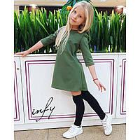 Детское платье хвост