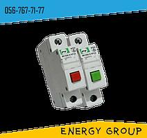 Кнопка управления ВК 832 EVO