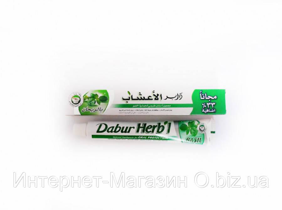 Зубная Паста с Базиликом DABUR