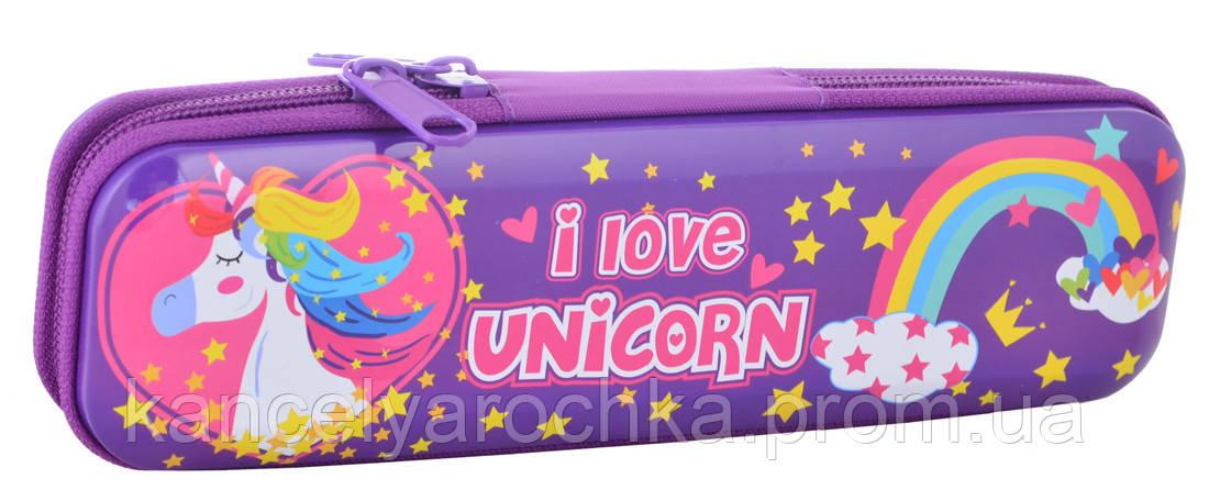 Пенал школьный металлический 1Вересня Unicorn, фото 1
