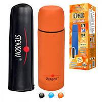 """Термос Stenson """"Souf touch"""" MT-0470 металл, 350 мл, в чехле, разные цвета, термокружки, термос, термочашки, техника в кухню"""