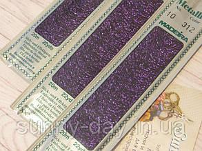 Madeira Metallic Perle №10 , цвет 312