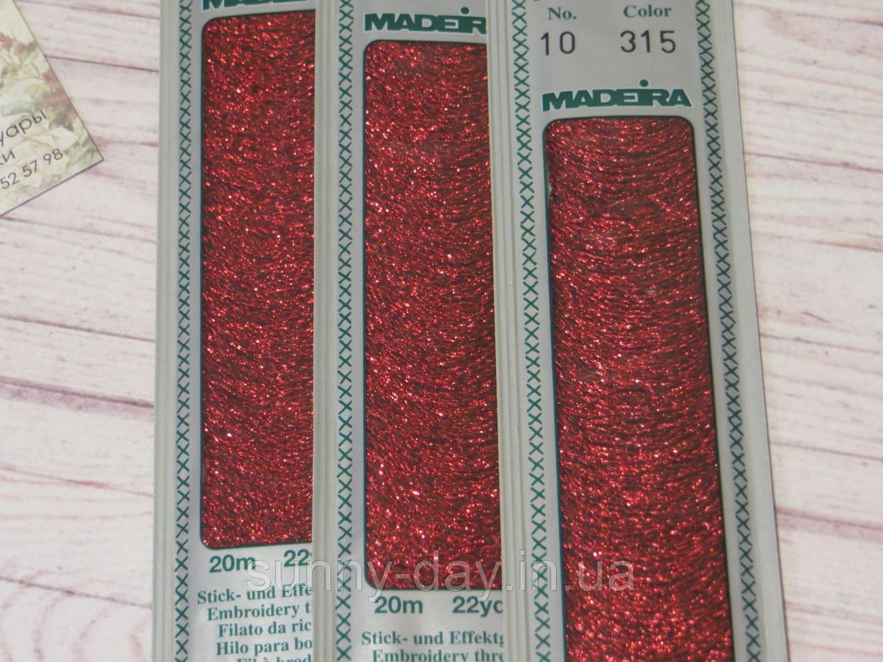 Madeira Metallic Perle №10 , цвет 315