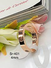 Кольцо Sr-401(10)