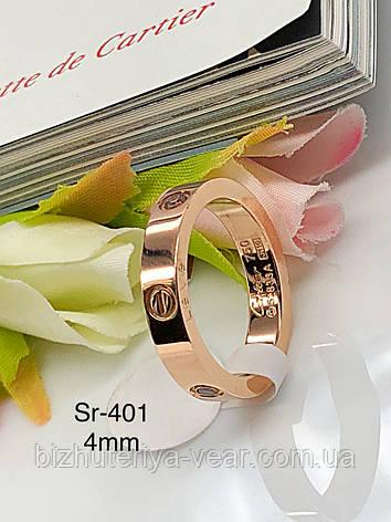 Кольцо Sr-401(5,6,7,8,9,10), фото 2