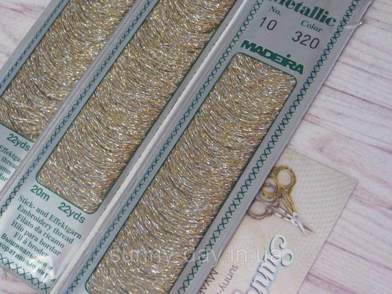 Madeira Metallic Perle №10 , цвет 320