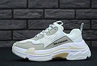 Женские кроссовки 36-40 размеры Balenciaga Triple-S Light Gray/White