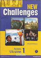 Упражнения «New Challenges», уровень 1, Oleksandr Chebotaryov | Pearson-Longman