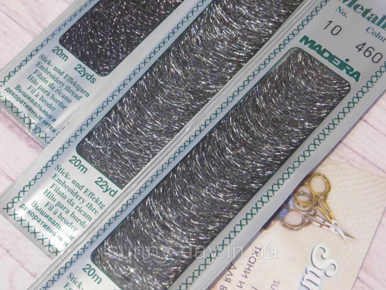 Madeira Metallic Perle №10 , цвет 460