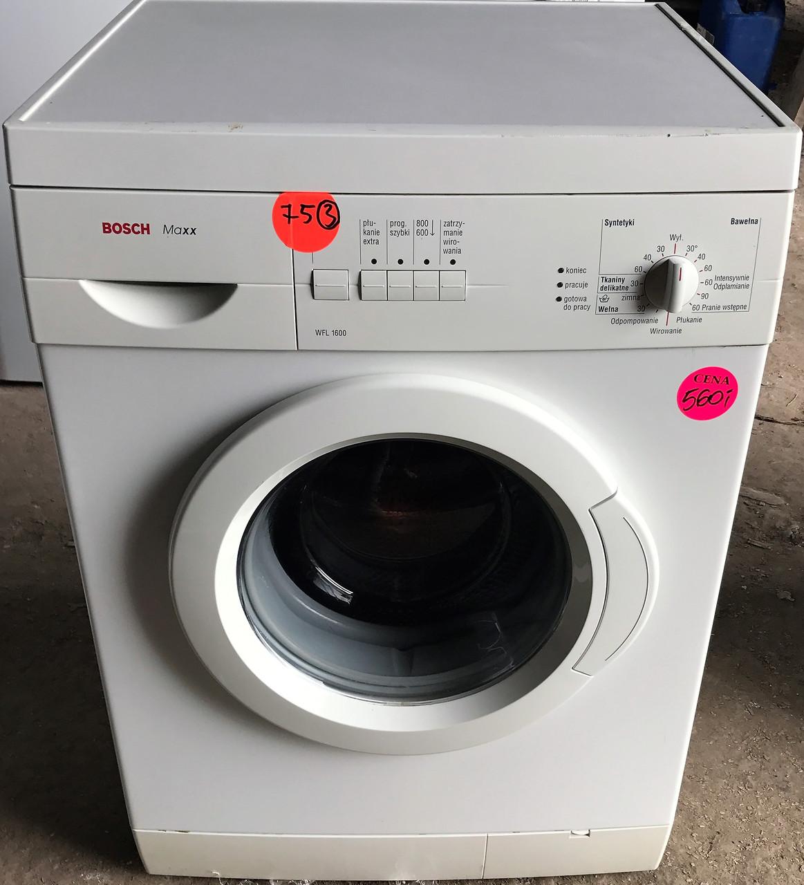 Стиральная машина BOSCH (6 кг, 800 об/мин)