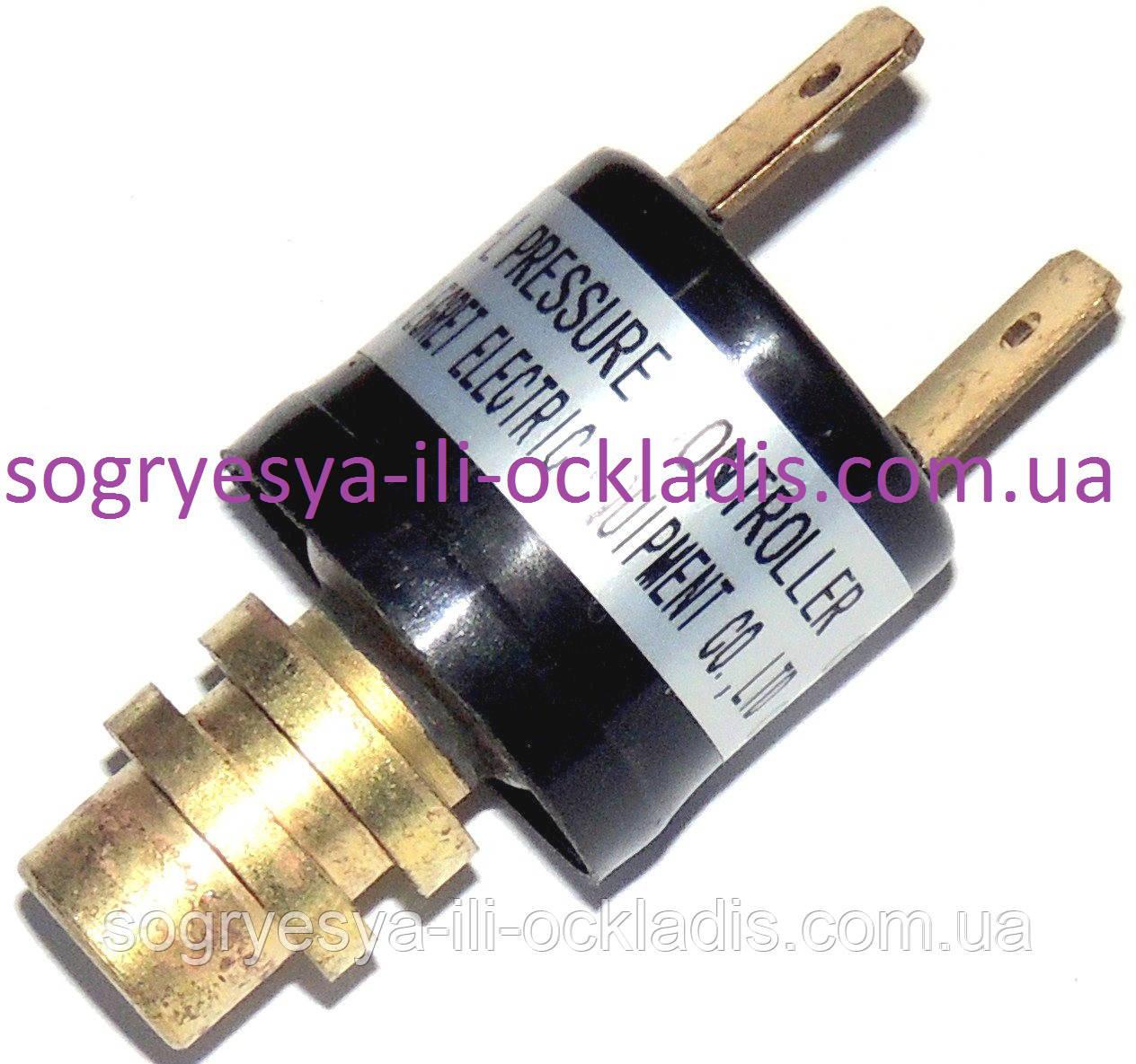 Датчик тиску води кліпса 13,8 мм (без фір.уп, Китай) котлів Solly Standart, арт.4300200069, к. з.0022
