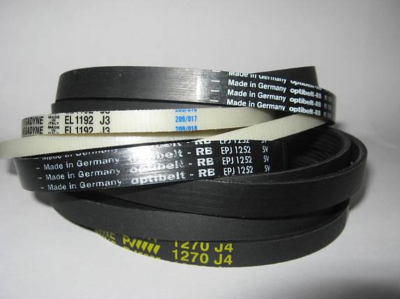 Ремень для стиральных машин (черный) 1162 H7, фото 2
