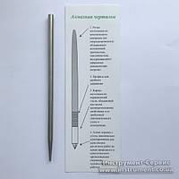 Алмазная гравировальная игла (чертилка)