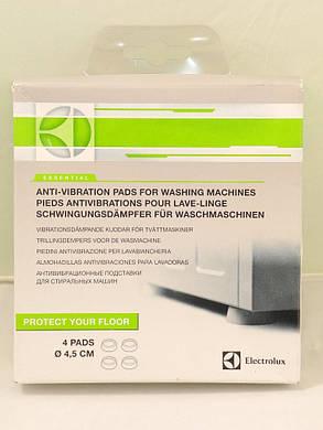Универсальные амортизирующие подставки для стиральных машин ELECTROLUX (50291828007), фото 2
