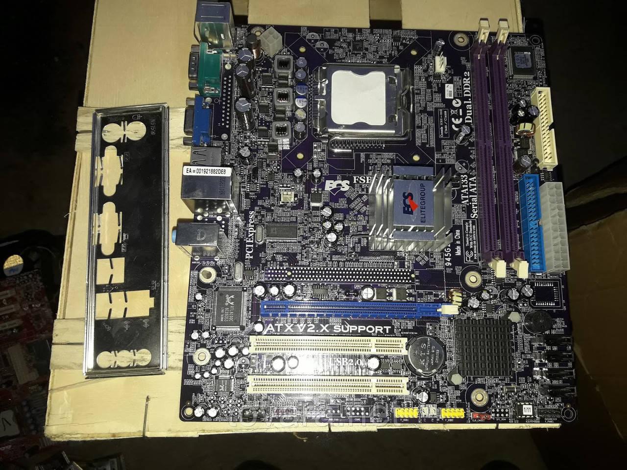 945GZT-M VGA WINDOWS 7 64BIT DRIVER