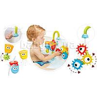Іграшка для ванни Yookidoo Чарівний кран великий набір