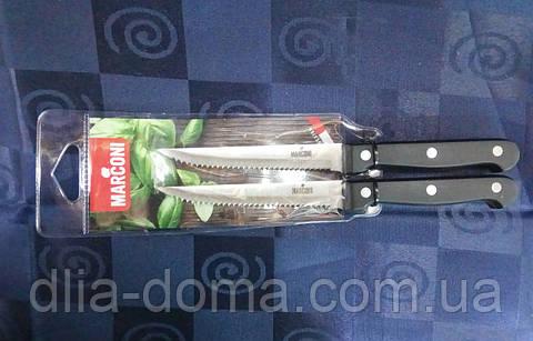 Нож для стейка 10 см х 2