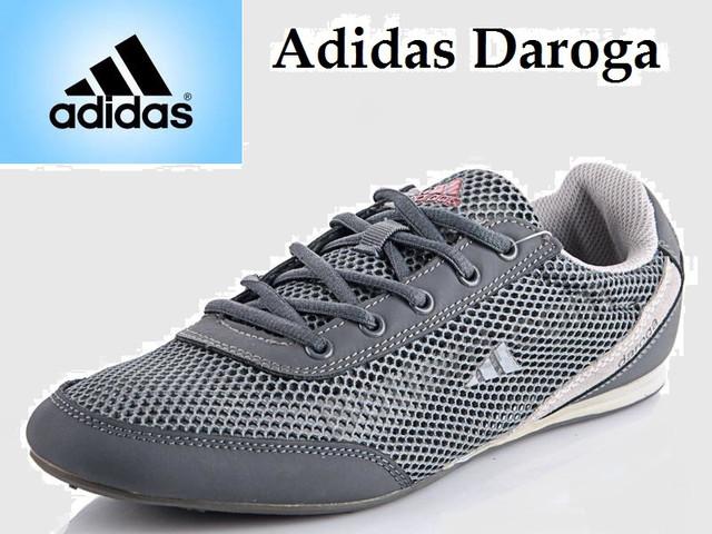 Оригинальные кроссовки Adidas Daroga - натуральная кожа + сетка. Мужские  летние кроссовки выполненные в стиле -