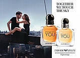 Giorgio Armani Emporio Armani Because It's You парфюмированная вода 100 ml. (Джорджио Армани Бекос Итс Ю), фото 4