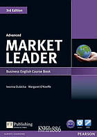 Учебник с диском «Market Leader» третье издание, уровень (C1) Advanced, David Cotton, Simon Kent, David Falvey | Pearson-Longman