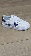 Кроссовки белые Apawwa на девочку, размер 34