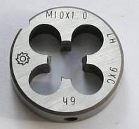 Плашка левая М-10х1,0 LH (мелкий шаг)