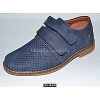 Облегченные туфли для мальчика, 27-29 размер, супинатор, кожаная стелька