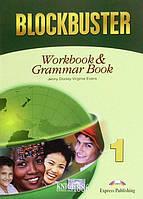 Рабочая тетрадь с грамматикой «Blockbuster», уровень 1, Jenny Dooley | Exspress Publishing