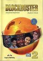 Учебник «Blockbuster», уровень 2, Jenny Dooley | Exspress Publishing