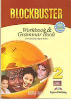 Рабочая тетрадь с грамматикой «Blockbuster», уровень 2, Jenny Dooley | Exspress Publishing