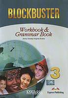 Рабочая тетрадь с грамматикой «Blockbuster», уровень 3, Jenny Dooley | Exspress Publishing