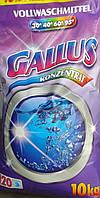 Стиральный порошок GALLUS Color 10 кг. 120 стирок