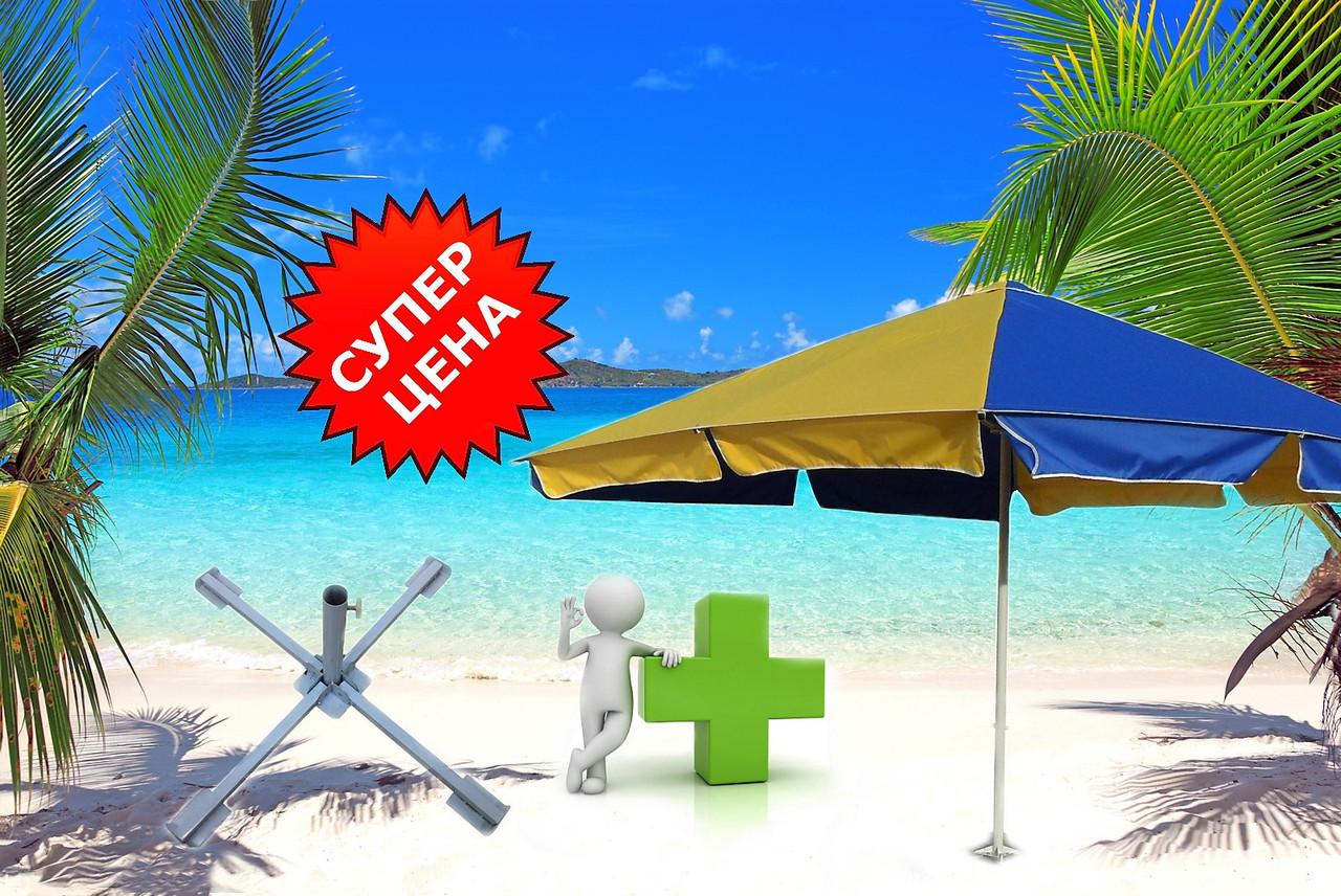 Зонт торговый 3м с серебряным напылением без клапана(10 пластиковых спиц)+подставка для зонта