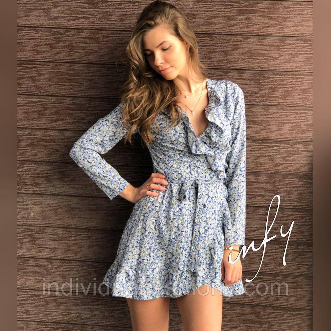 Платье с рюшами на запах голубой цветочек
