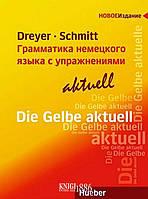 Упражнения «Lehr- und Übungsbuch der deutschen Grammatik », Dreyer Shmitt | Hueber