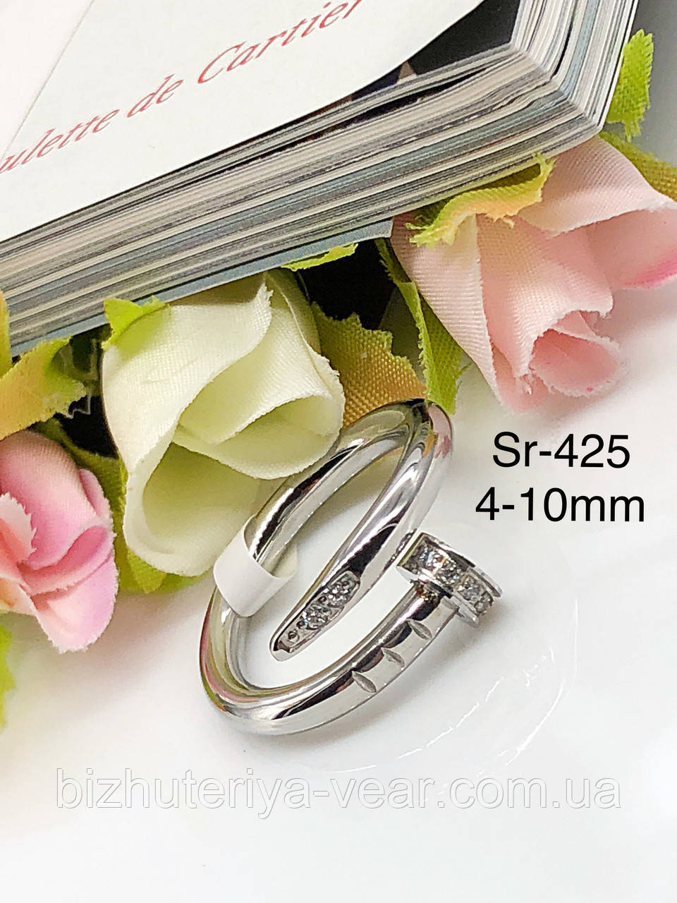 Кольцо Sr-425(6,7,8)