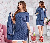 be2120ac7d6 Женский модный костюм-двойка платье и жакет в горошек