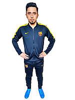 Спортивный костюм Nike Dry Барселона