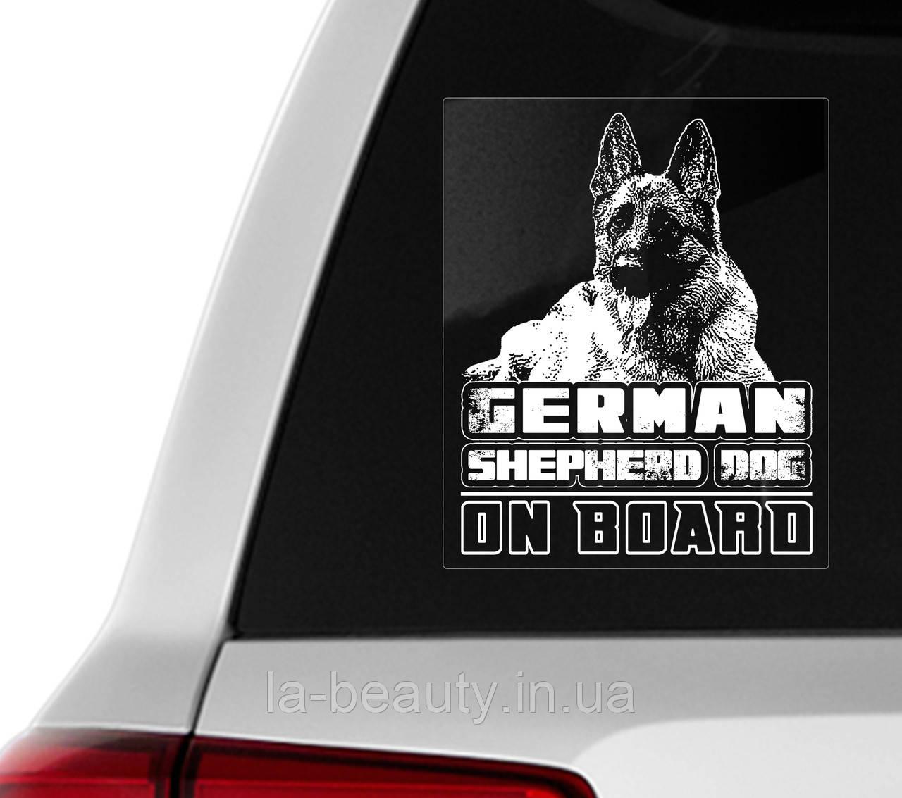 Автомобильная наклейка на стекло Немецкая овчарка-2 (стандартная) на борту