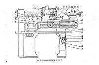 Станина токарного станка 1Б240-6К