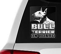 Автомобильная наклейка на стекло Бультерьер на борту